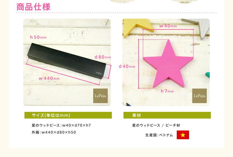 kiko+ (Kiko) toy tanabata product specifications