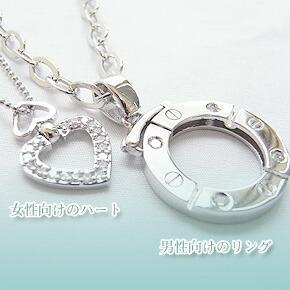 天国の階段18KネックレスWG(ホワイトゴールド)ダイヤモンド