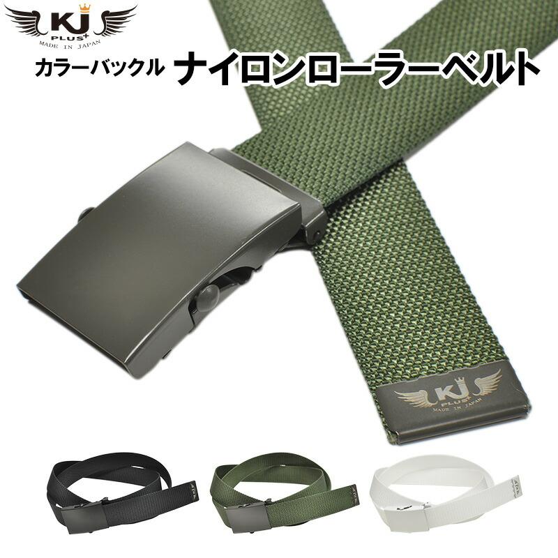 KJ-B1