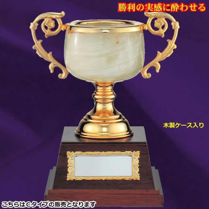 カップ MC1315 C【松下徽章】