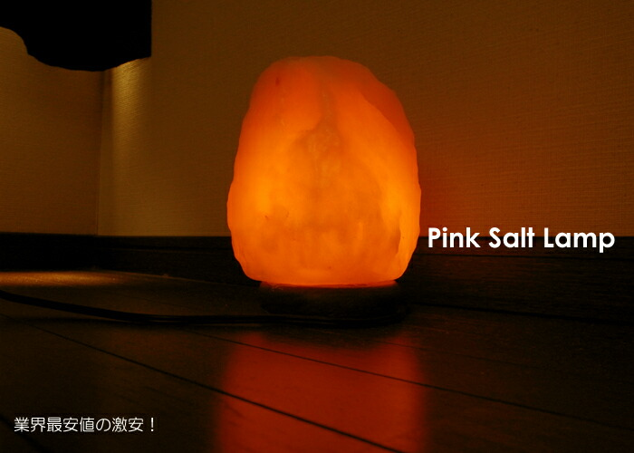 Colored Salt Lamp Bulbs : TABEOLOGY Rakuten Global Market: Special white salt lamps color bulbs