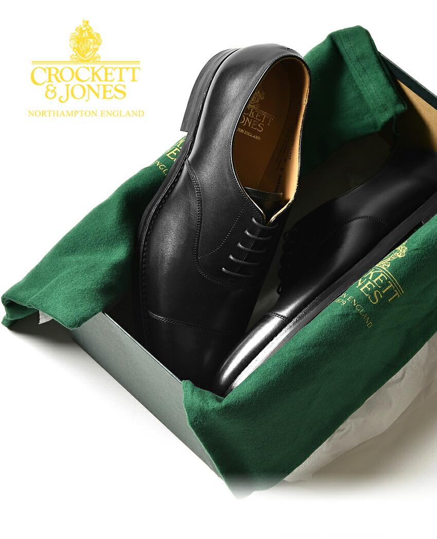 クロケット&ジョーンズ(CROCKETT&JONES)、メンズ高級英国靴の代名詞。