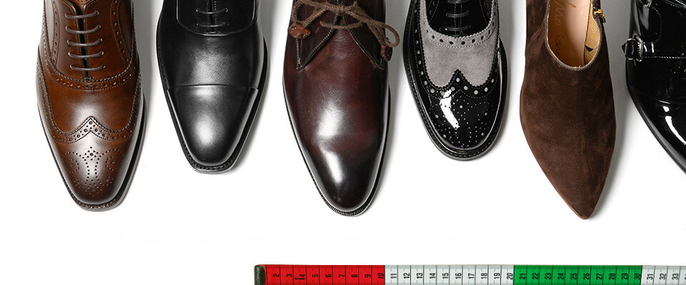 シューズを履いた際のフィッティングは変わります。 革靴をよく知る事で、ピッタリのサイズ選びにお役立てください。