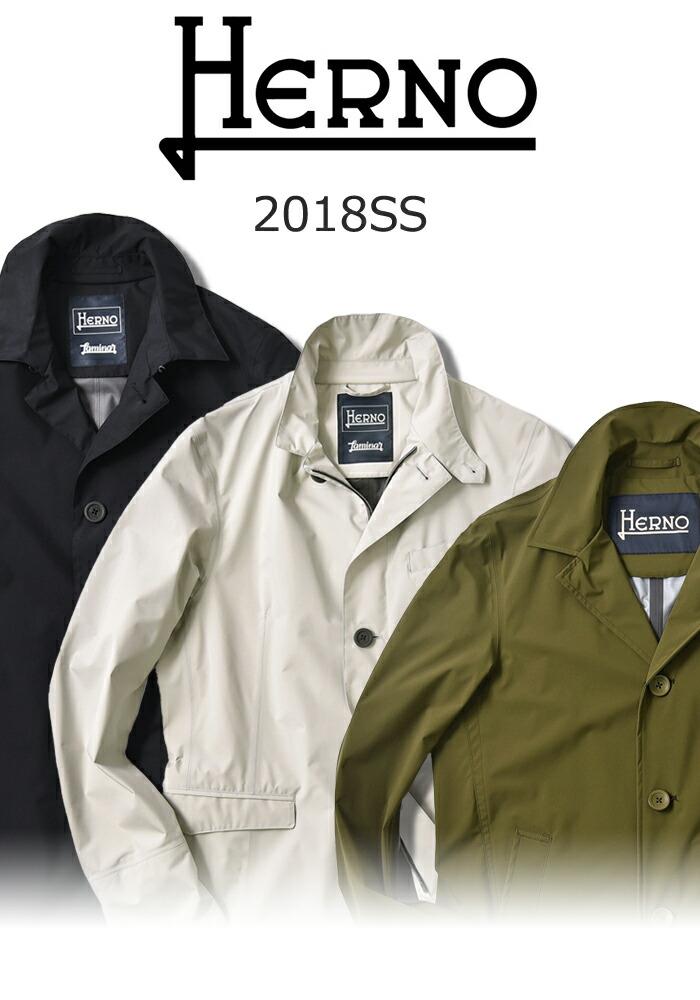 HERNO(ヘルノ)、イタリアのテーラー技術×機能的な素材でモダンでエレガントなスタイルを提案する注目のブランド