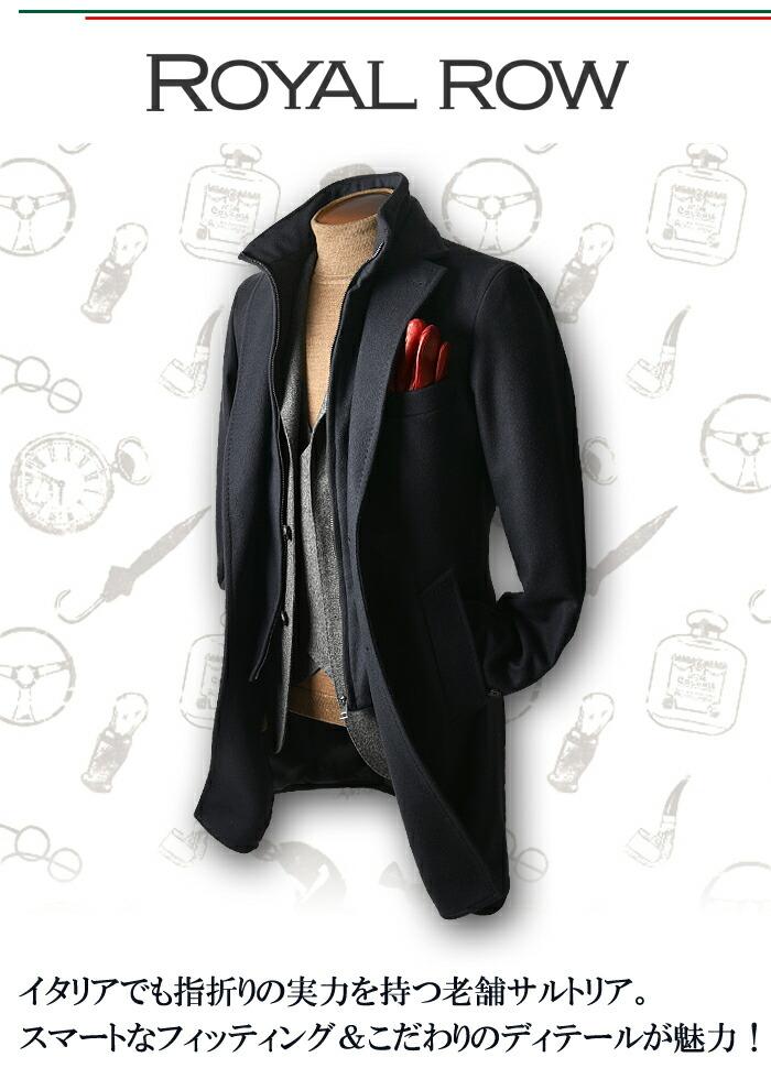 ROYAL ROW(ロイヤルロウ)、イタリアのテーラー技術と遊び心が詰まったスタイルを提案する注目のブランド