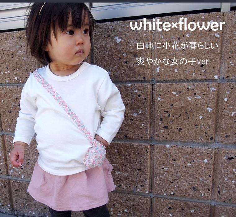 80cm 90cm 95cm 100cm 日本製 出産祝い 女の子 ドット ポシェット 長袖 Tシャツ