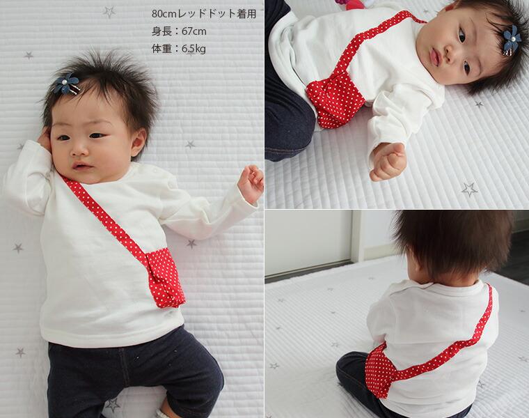 80cm 90cm 95cm 100cm 日本製 出産祝い 女の子 ドット ポシェット 長袖 Tシャツ 男の子 水玉