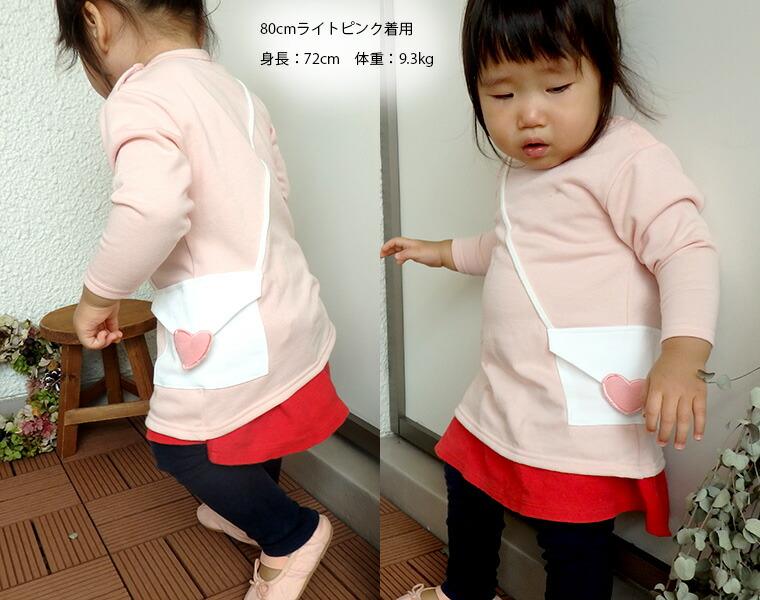 80cm 90cm 95cm 100cm レオパード ポシェット チェーン 長袖 Tシャツ チュニック 女の子