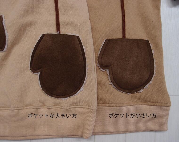 トレーナー ミトン ポケット 80cm 90cm 95cm 100cm 長袖