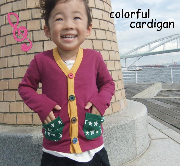 カーディガン 出産祝い 日本製 80cm 90cm 95cm 100cm 体温調節 クレイジー