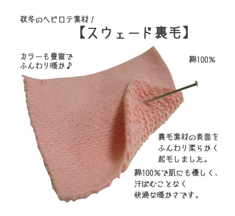 パーカー 出産祝い フリル 80cm 90cm 95cm 100cm 体温調節 冷房