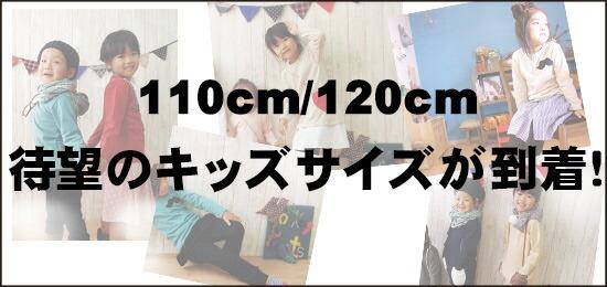 モンキーパンツ 80cm 90cm 95cm 100cm