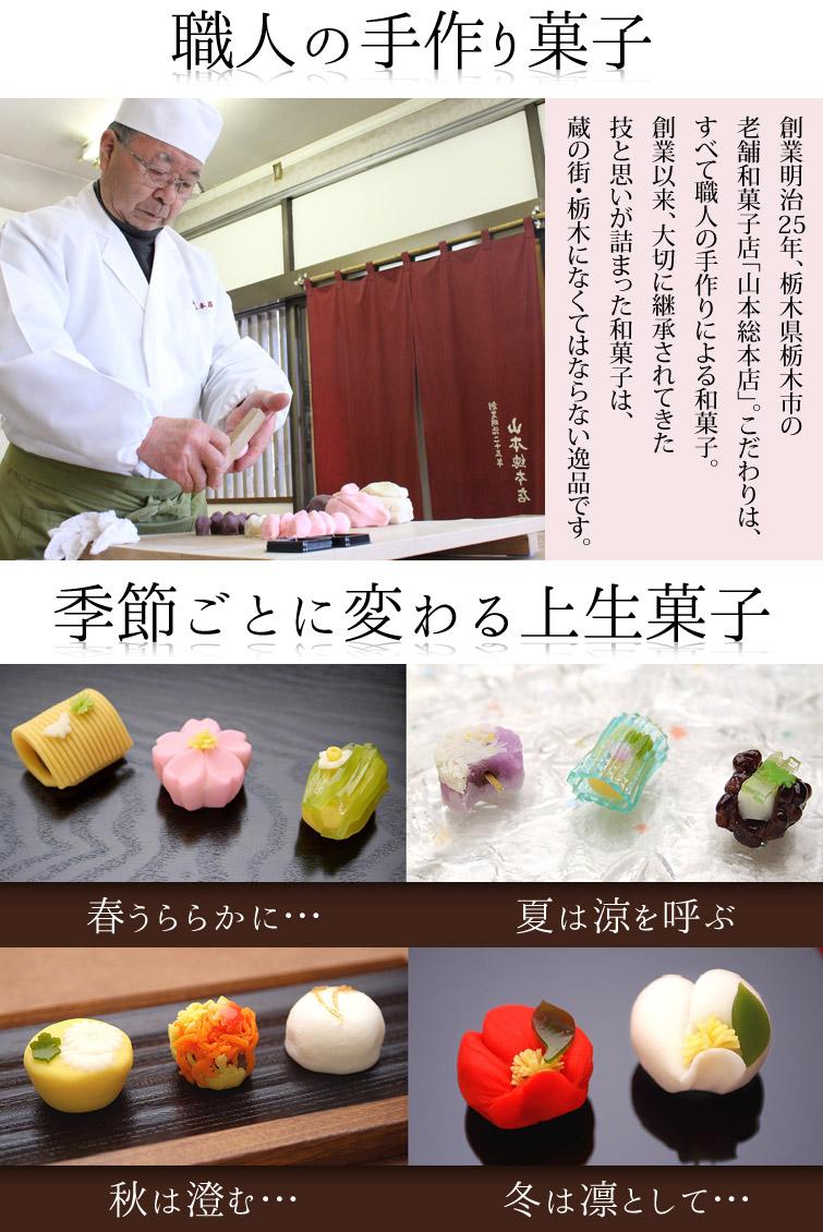 職人の手作り菓子