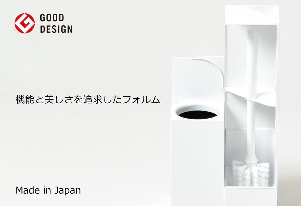 RETTO トイレ