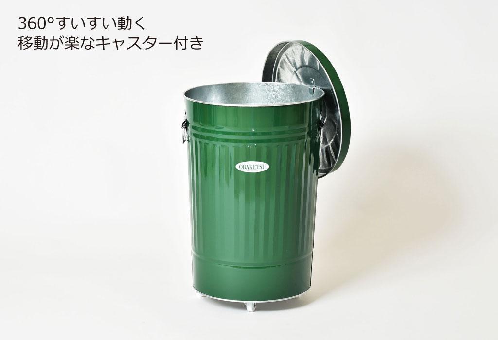 日本製 OBAKETSU 42L カラー ゴミ箱 ごみ箱 ダストボックス
