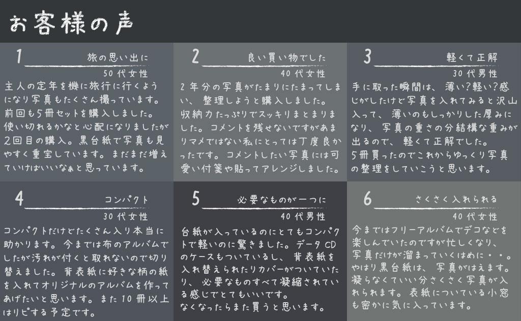 フォト360アルバム アルバム フォトアルバム ポケットアルバム