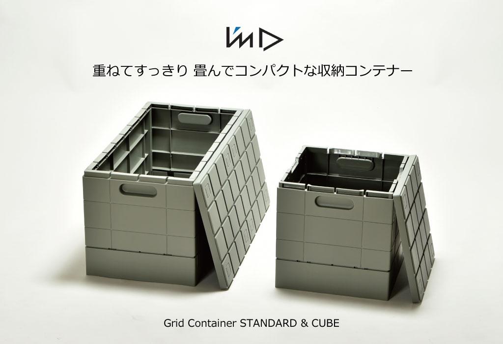 収納ボックス/収納BOX/収納ケース/おしゃれ