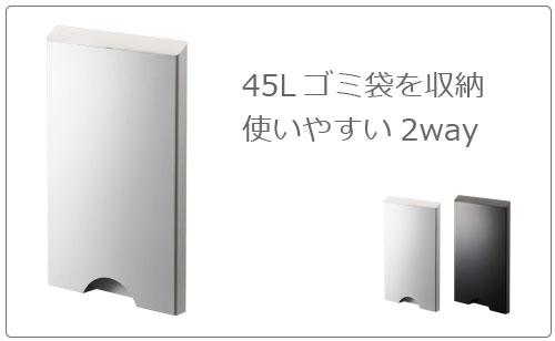 高機能 リーズナブル ダストボックス 開け閉め静かな薄型 4分別 分別ゴミ箱 キッチン収納