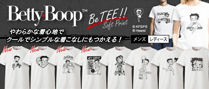 ベティー ブープ(TM) Tシャツ