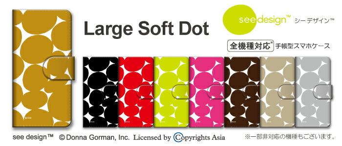 see design(TM) Large Soft Dot