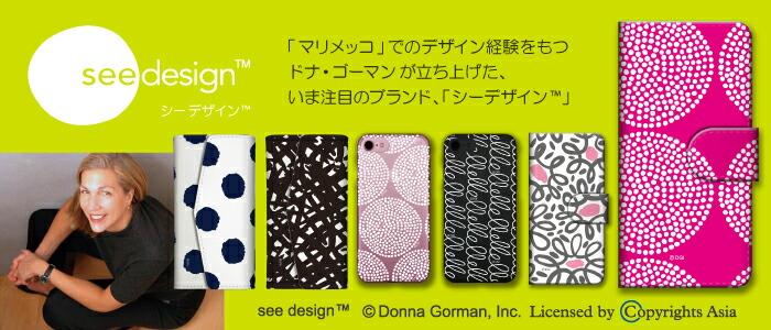 see design(TM)