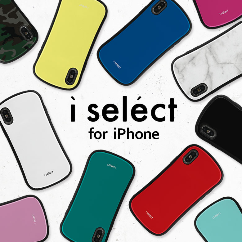 i select ハイブリッドケース 強化ガラス iPhone XS iPhone XR iPhone XS Max