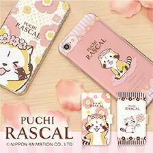 ラスカル スマホケース iPhone7 モバイルバッテリー