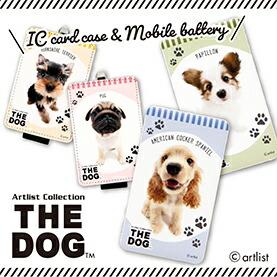 THE DOG モバイルバッテリー ICカードケース