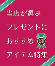 プレゼント ギフト 人気 ラッピング バレンタイン 誕生日 入学祝い