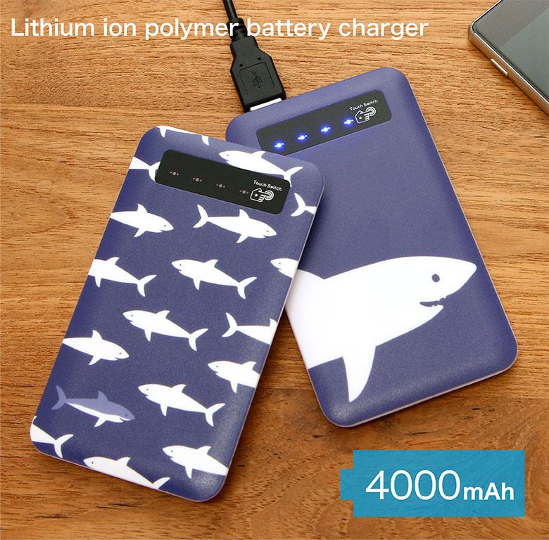 充電器 モバイルバッテリー サメ ネイビー アニマル 4000mAh