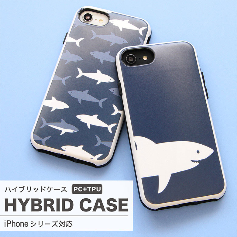 アニマル オシャレ ハイブリッドケース iphone8 iPhone7 iPhone XS サメ 鮫 width=