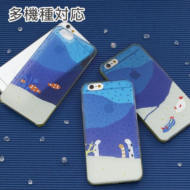 スマホケース チンアナゴ クマノミ ウミウシ 全機種対応 iphone XS iPhone8 Xperia XZ1 クリアカバー