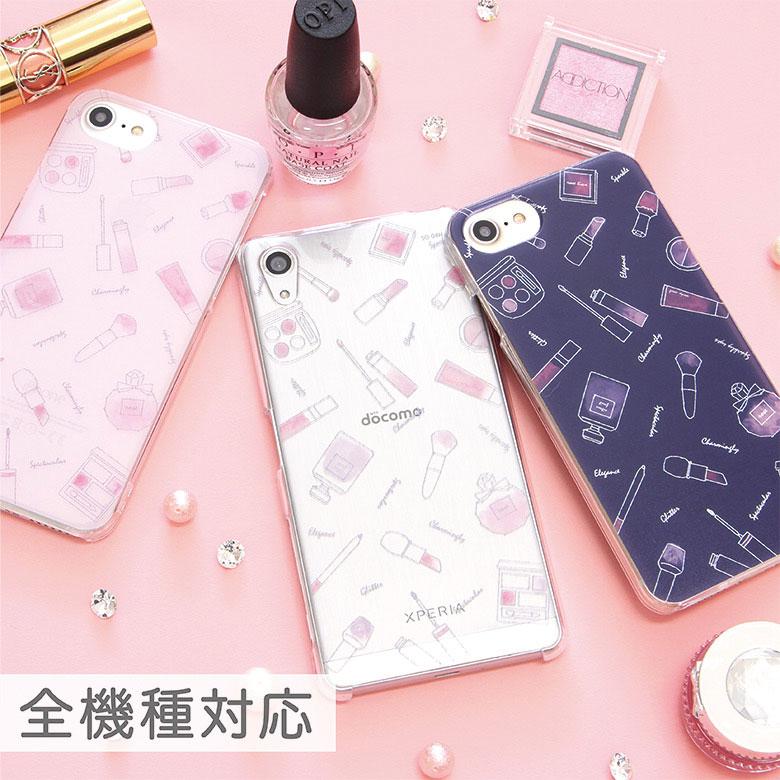 スマホケース コスメパターン 全機種対応 iphone X iPhone8 Xperia XZ1 クリアカバー