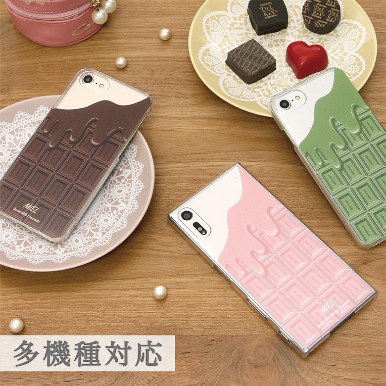 チョコレート バレンタイン かわいい クリアカバー Xperia Galaxy AQUOS