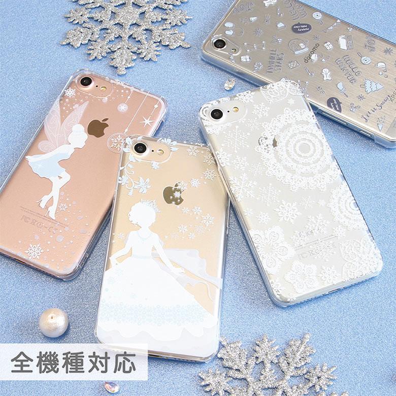 冬 雪の結晶 スマホケース iPhone8 Halloween