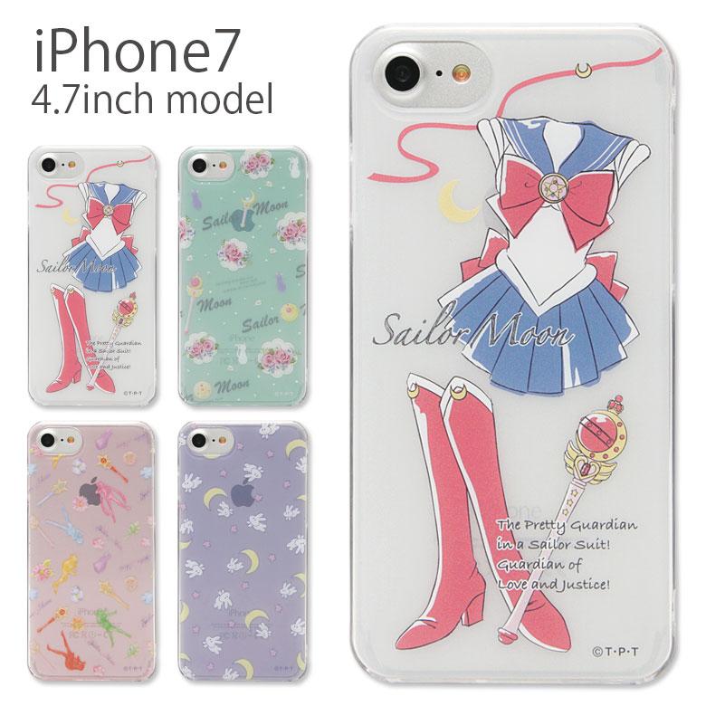 セーラームーン iPhone8 iPhone7 スマホケース