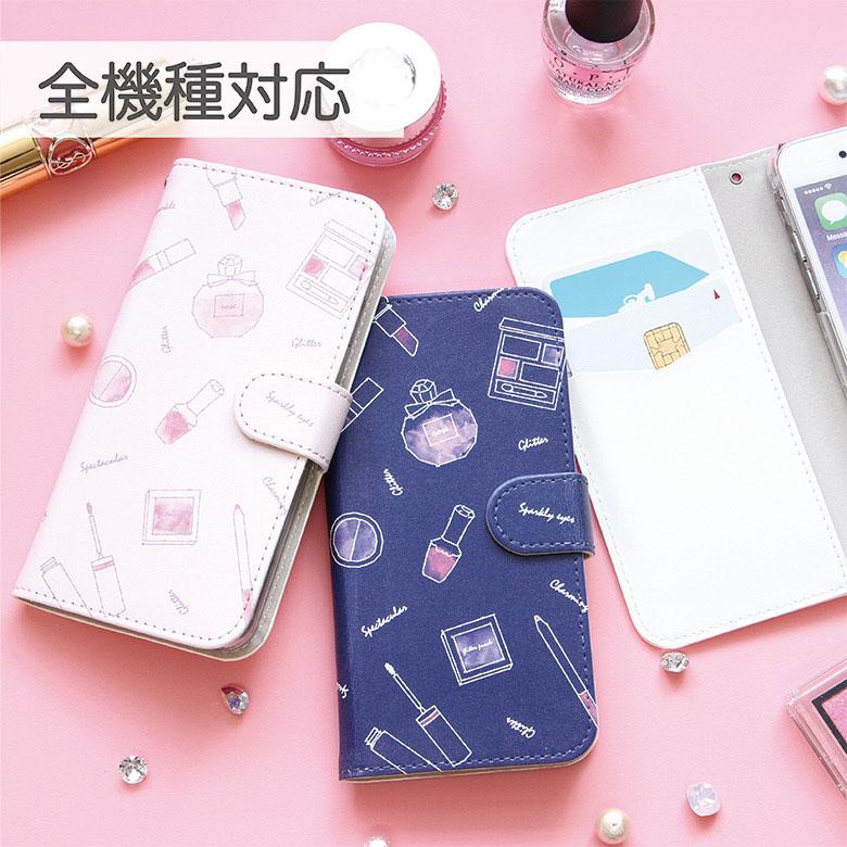 スマホケース 手帳型 ストライプ iPhone7 Xperia XZs
