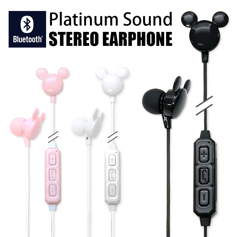 ディズニー ステレオイヤホン ワイヤレス Bluetooth