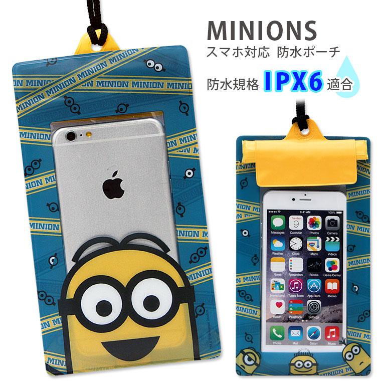 ミニオンズ グッズ スマホケース iPhone7