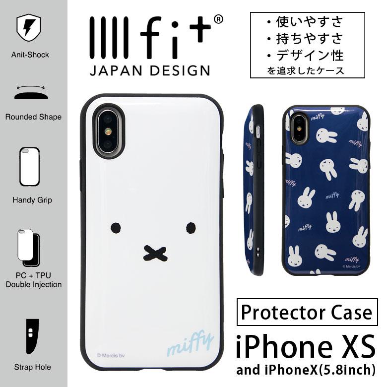 IIIIfit ハイブリッドケース スマホケース ミッフィー iPhone XS iPhoneXS
