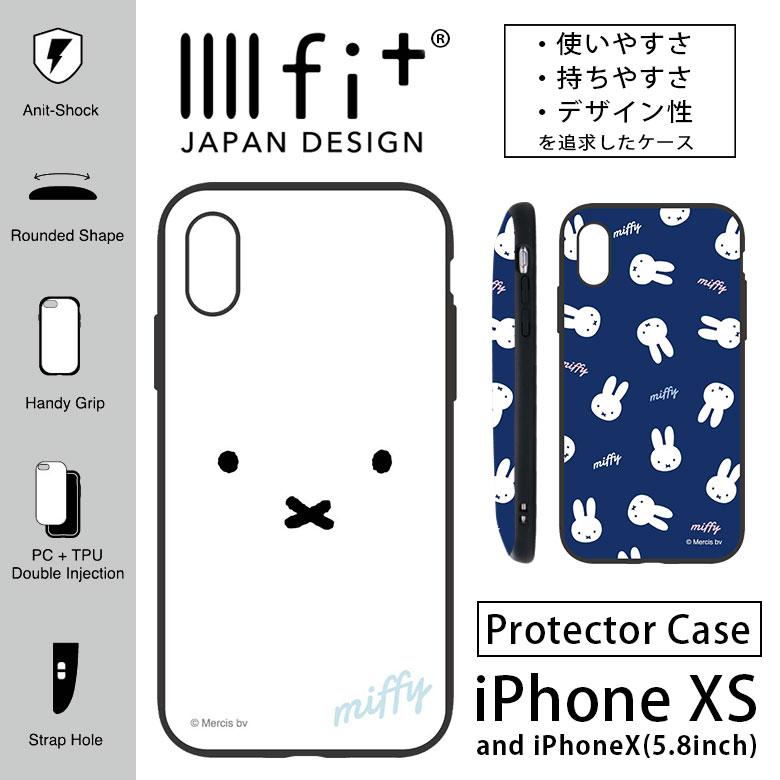 ミッフィー スマホケース iPhone XS ハイブリッド IIIfit