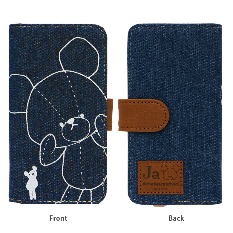 Types Of Book Cover Material ~ Monomode rakuten global market bears school smahocover