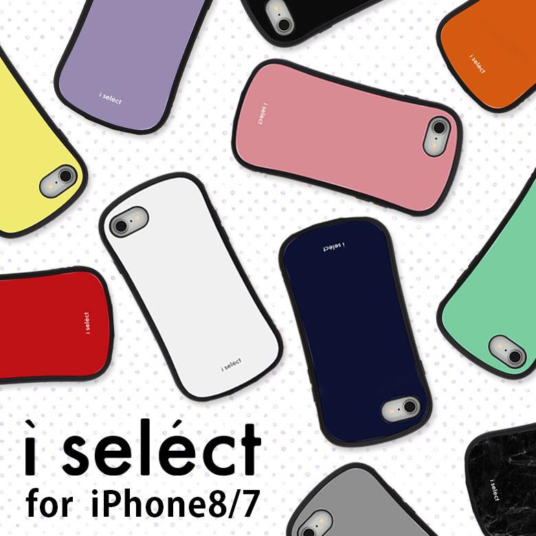 楽天市場】全18色 i select iPhone8 iPhone7 iPhone6s/6 4.7インチ ...