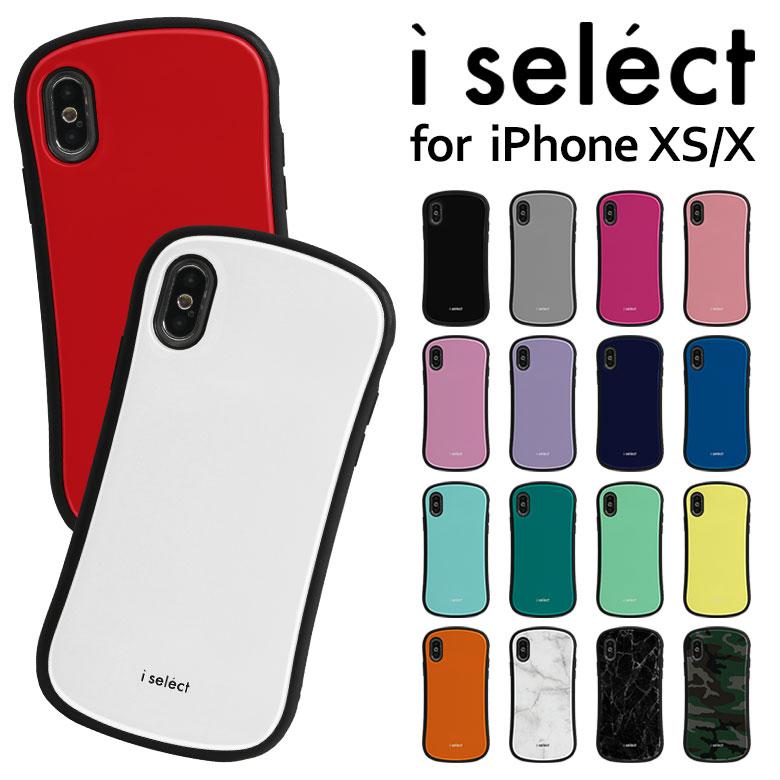 i select アイセレクト 無地 シンプル 強化ガラス ハイブリッド スマホケース iPhone XS iPhoneXS
