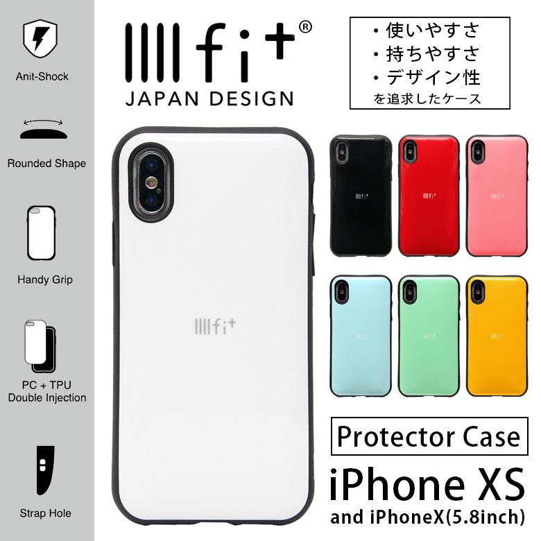 IIIIfit イーフィット iPhoneX iPhone XS ハイブリッドケース