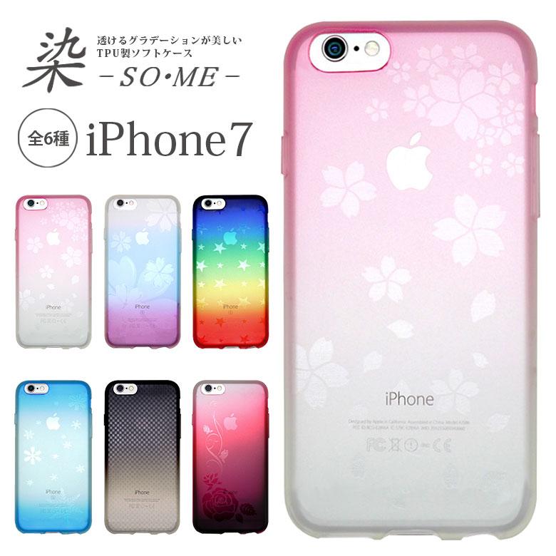 985b5f1e06 楽天市場】iPhone7 クリアケース ソフトケース 染 SO ME ART| iPhone7 ...