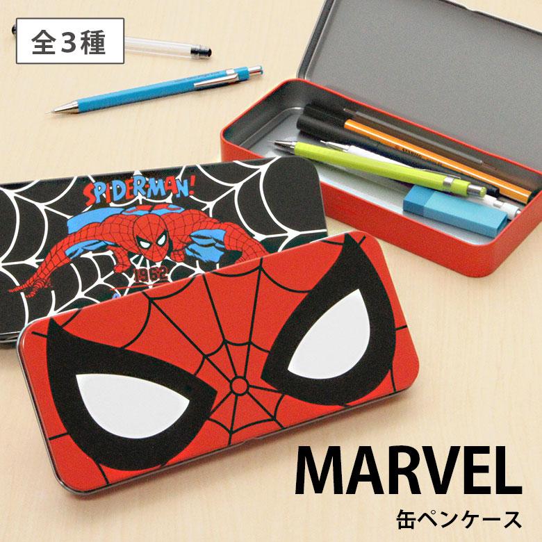 MARVEL 缶ペンケース スパイダーマン 雑貨