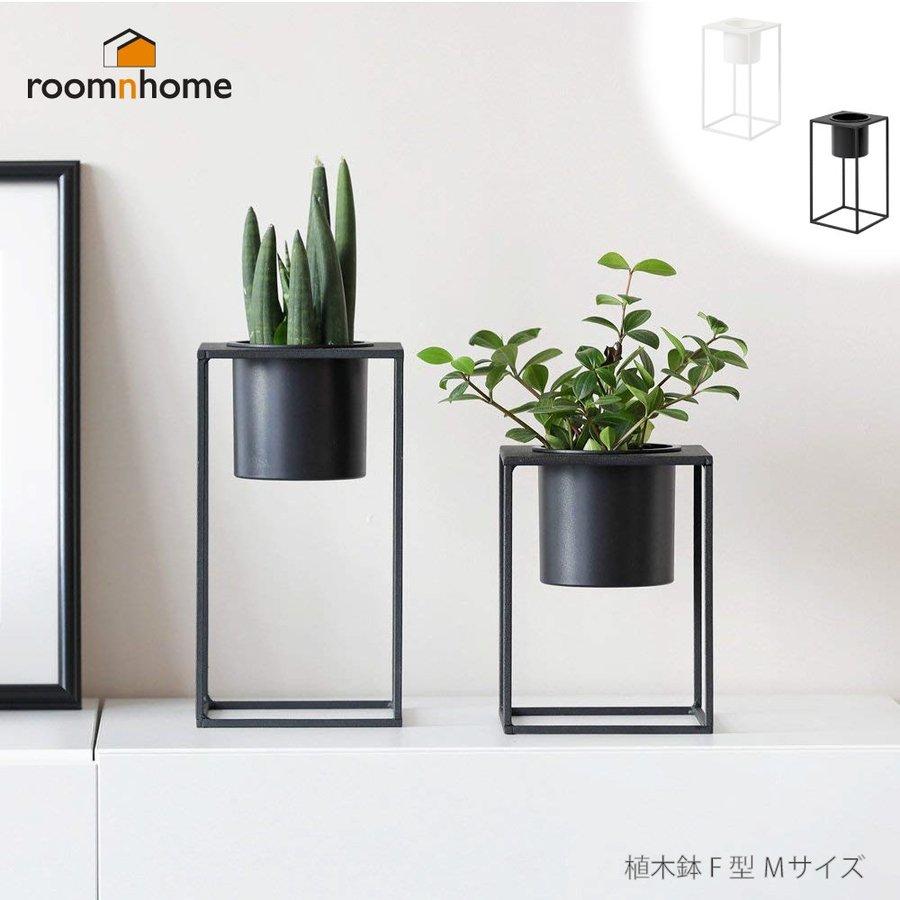 roomnhome(ルームアンドホーム) フラワーベースM 28×15×15 cm