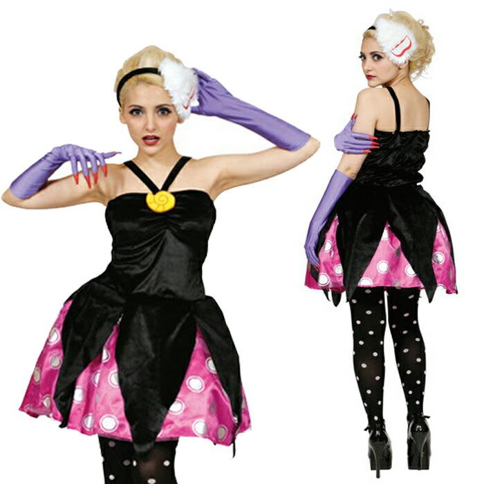 monolog | Rakuten Global Market: Halloween costumes for ...