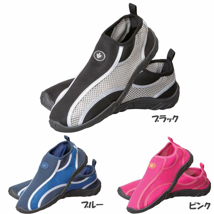 8df4dbcce875cf Marine shoes men s women s adult AC601 IKARI water shoes footwear Beach  snorkeling ring shoes marine leisure